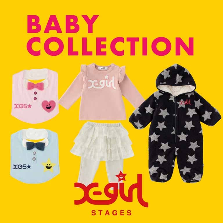 XG BABY COLLECTION