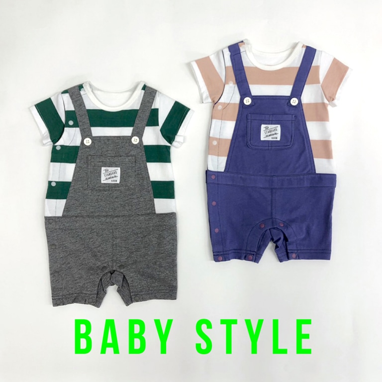 BR Babystyle
