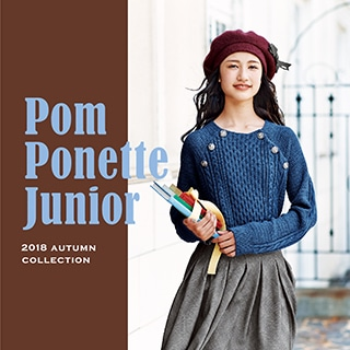 pom ponette junior 2018 Autumn Collectior WEB CATALOG