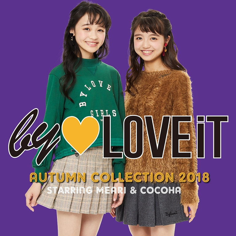 バイラビ通信vol.11 Autumn Collection