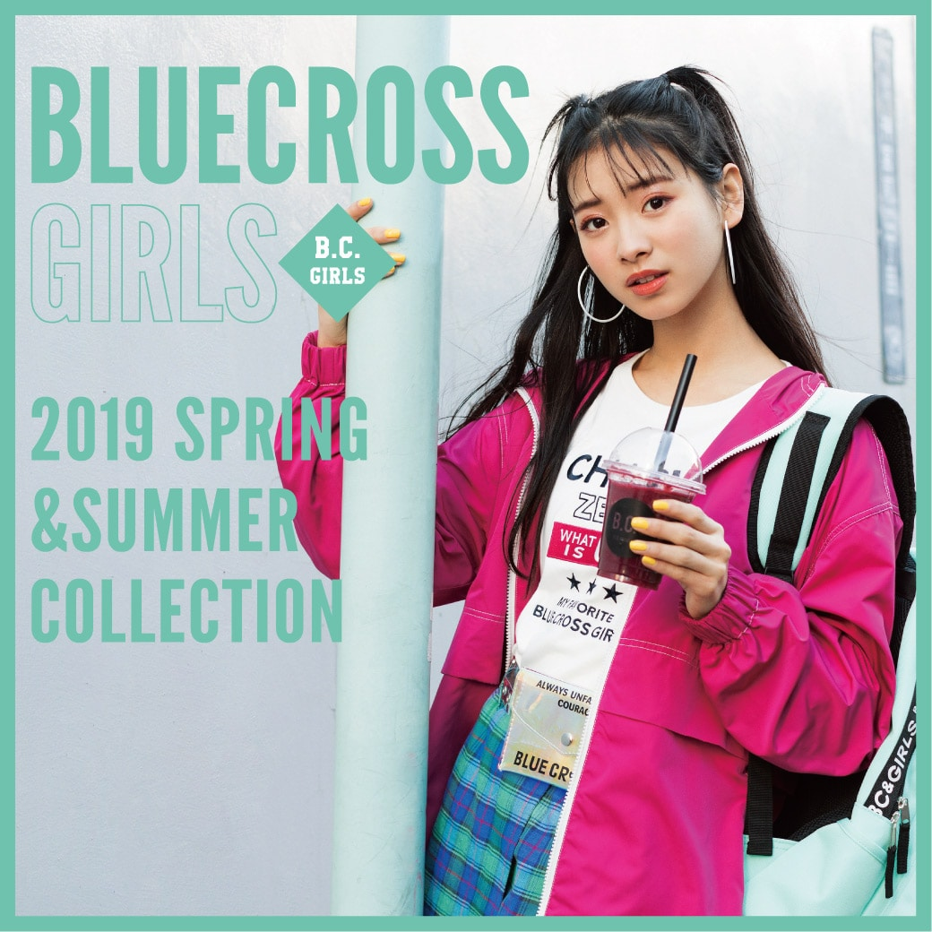 BLUE CROSS GIRLS 2019 SPRING & SUMMER COLLECTION Web Catalog