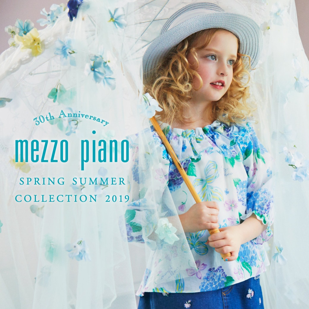 mezzo piano SPRING SUMMER COLLECTION Web Catalog