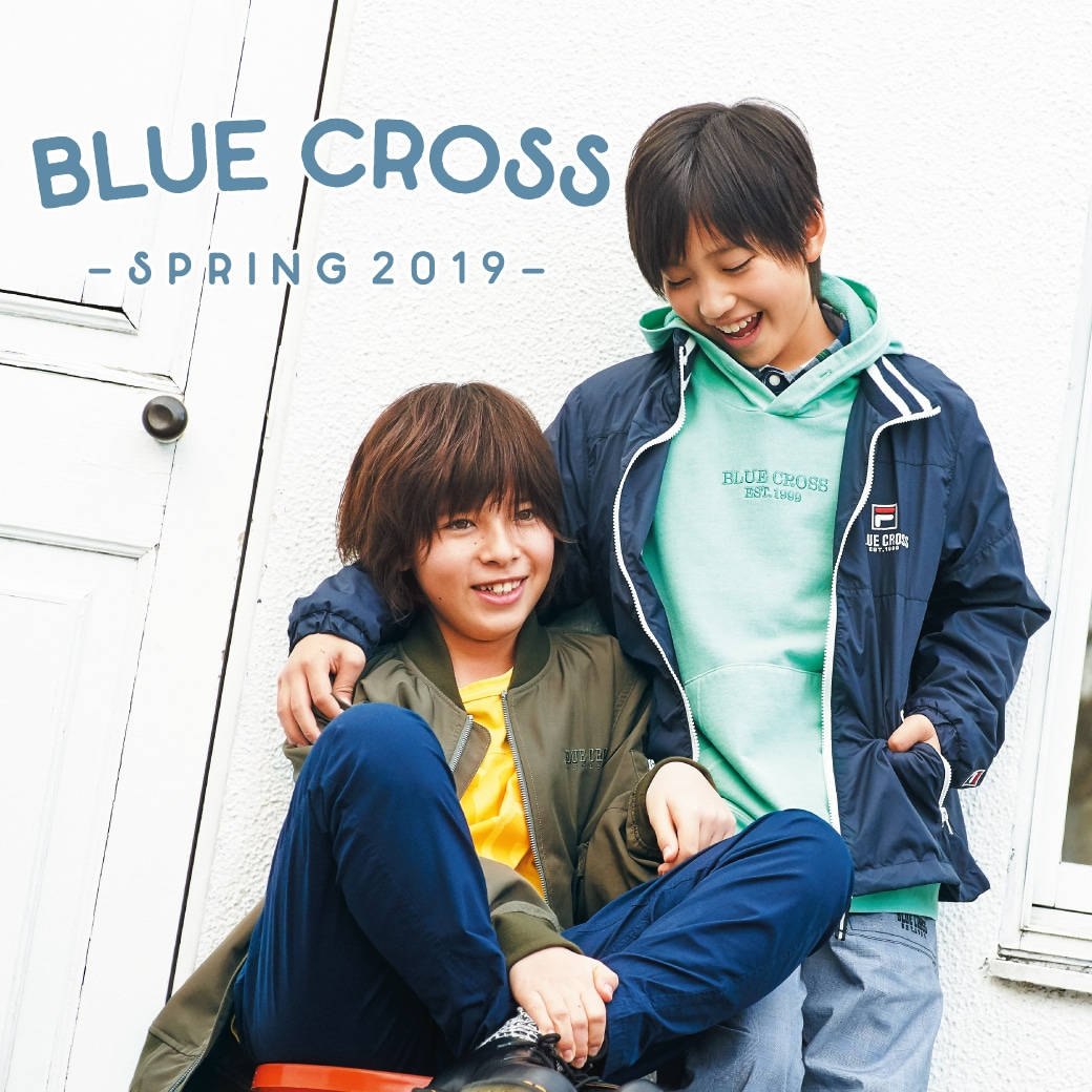 BLUE CROSS 2019 SPRING COLLECTION Web Catalog