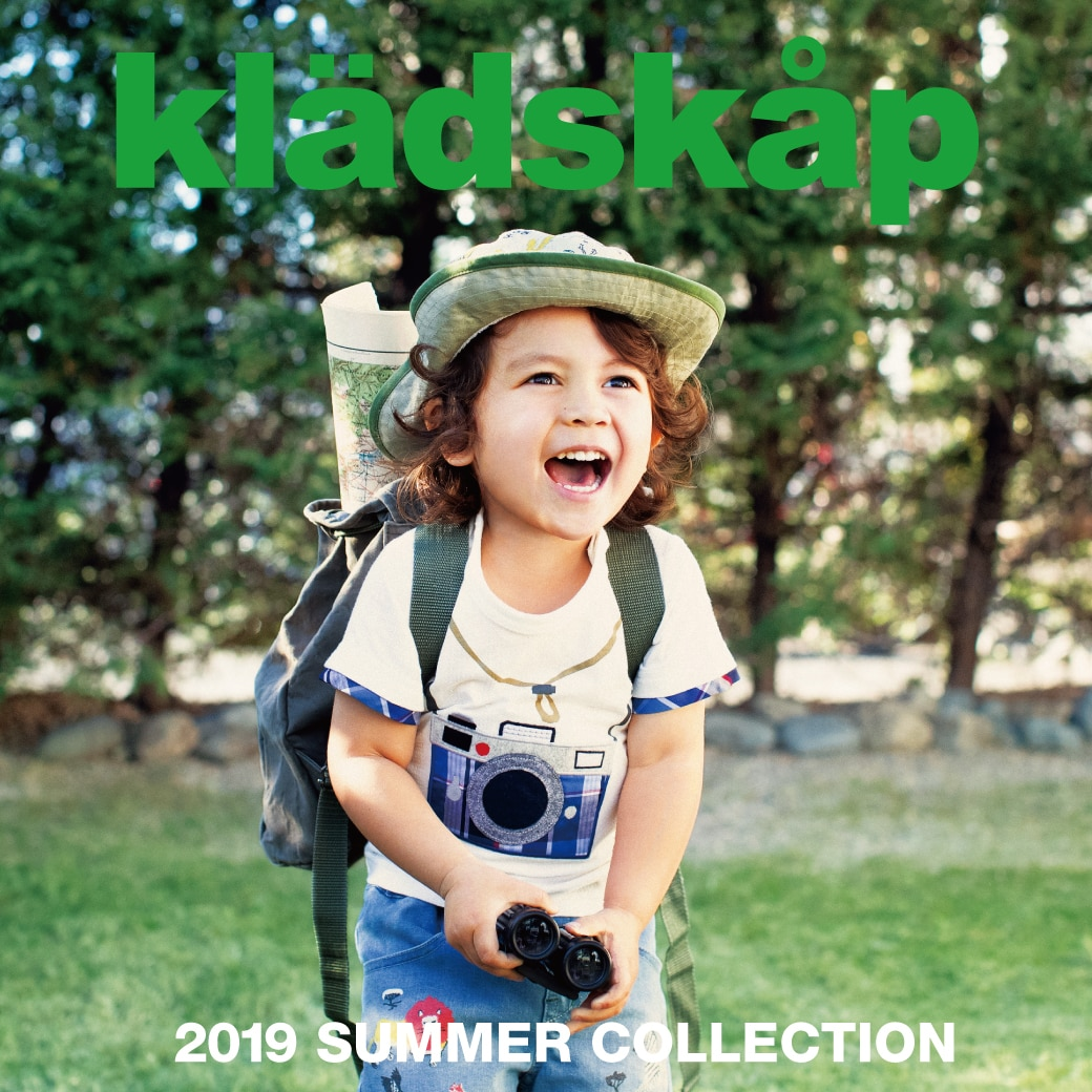 kladskap 2019 SUMMER COLLECTION Web Catalog