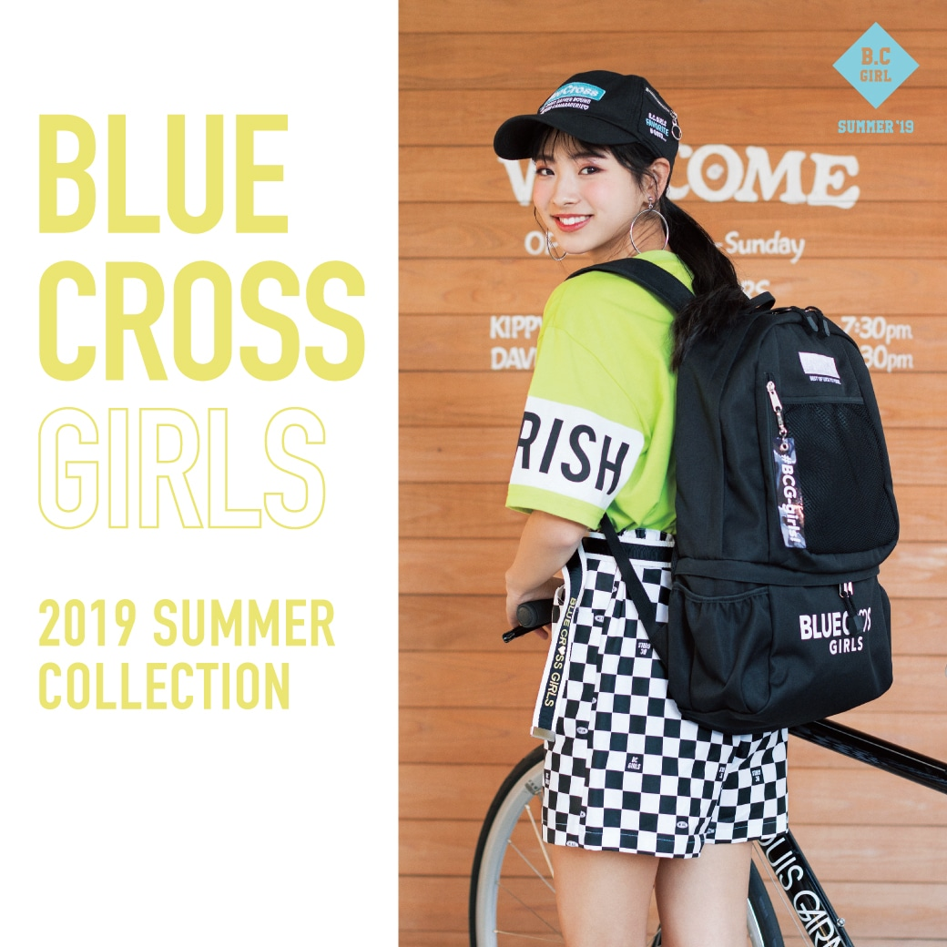 BLUE CROSS GIRLS 2019 SUMMER COLLECTION Web Catalog