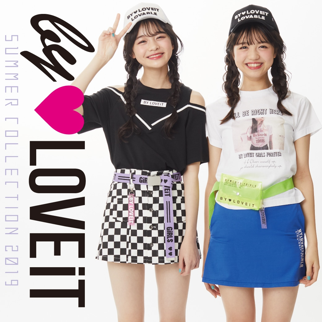 by LOVEiT SUMMER Collection 2019 バイラビ通信 vol.14 Web Catalog