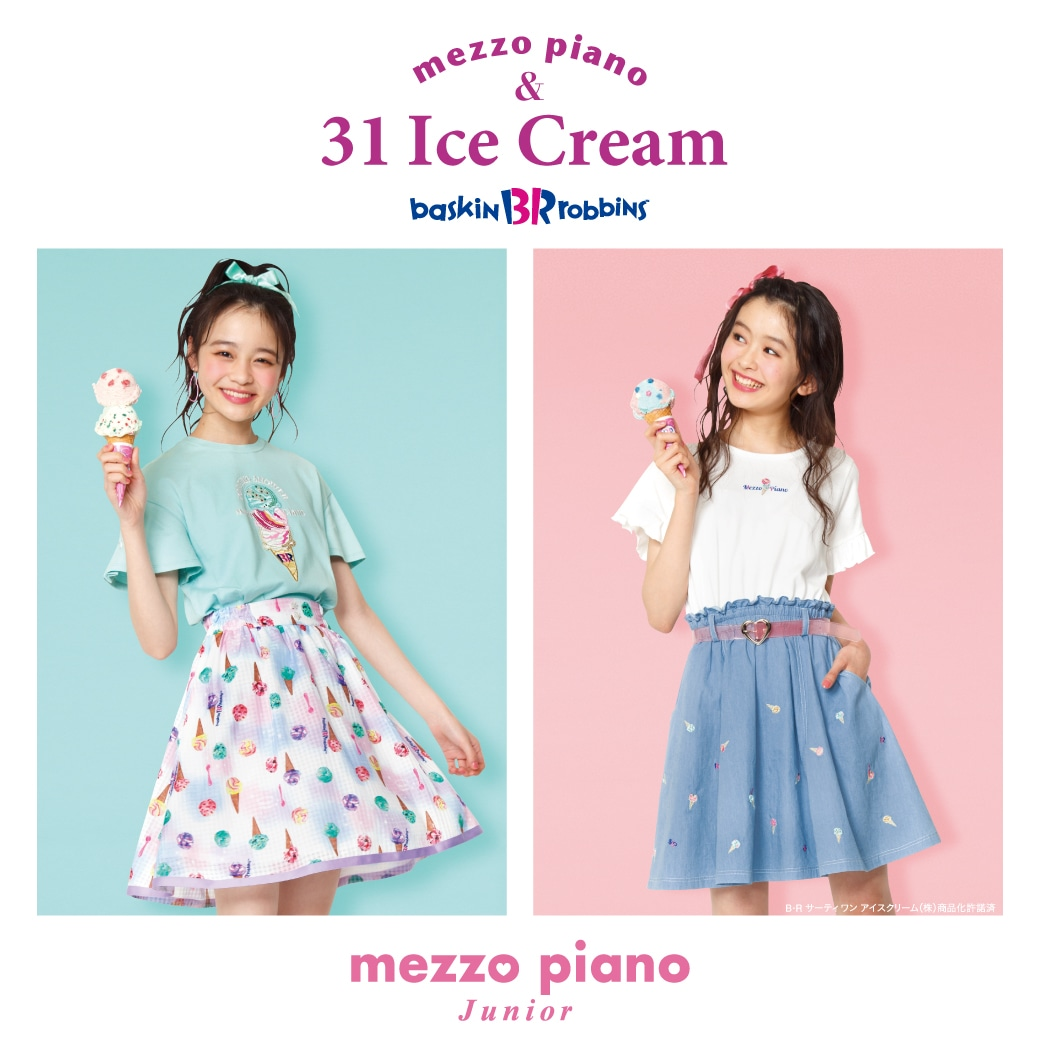 4/27発売 mezzo piano junior&31 Ice Cream