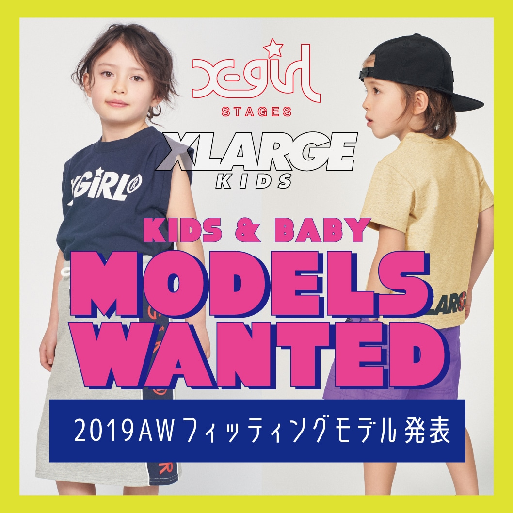 X-girl Stages XLARGE KIDS 2019AWフィッティングモデル発表